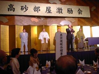 etc051220_takasago2005_4