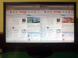 etc090817_monitor