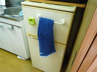 etc110224_Refrigerator1