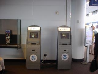 指紋チェックの機械