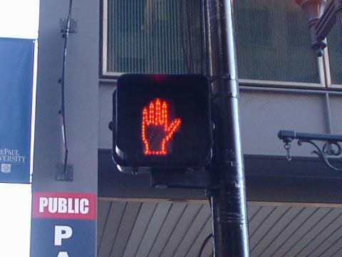 横断禁止のマーク