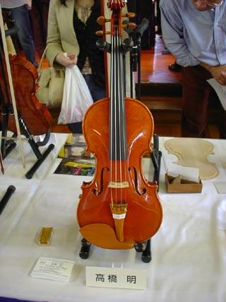 高橋明氏のヴァイオリン