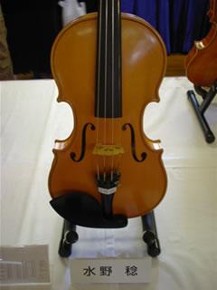 水野稔さんのヴァイオリン